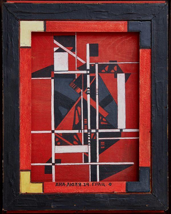 Анна-Люля Симидова-Праун (1906-2004), Абстрактна композиция, 1924 смесена техника, дърво, 40 х 31 см