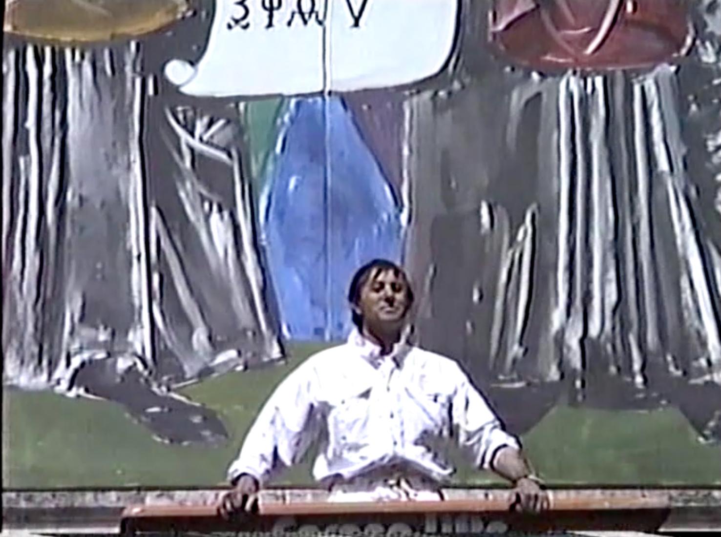 Васил Симитчиев. Кирилица, Копенхаген, 1988