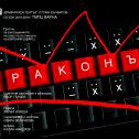 Искра Трайкова-Кулешова