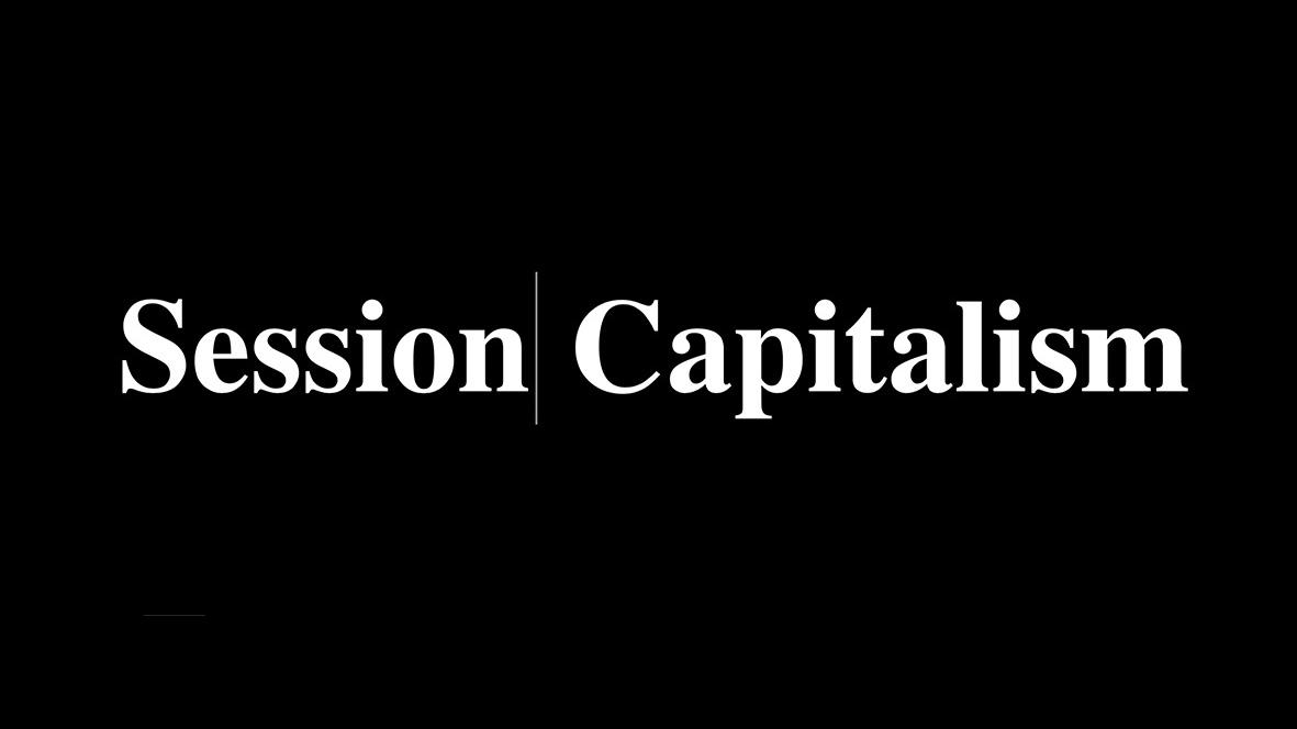 Йонас Лунд. Hello Capitalism